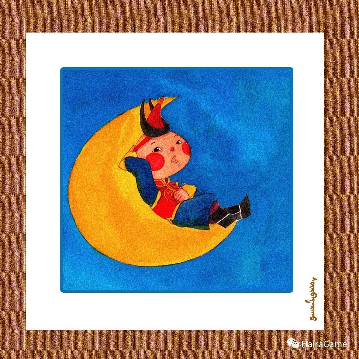 可爱的蒙古宝贝:诺敏和清赫尔·Surbadarah(原创插画) 第5张