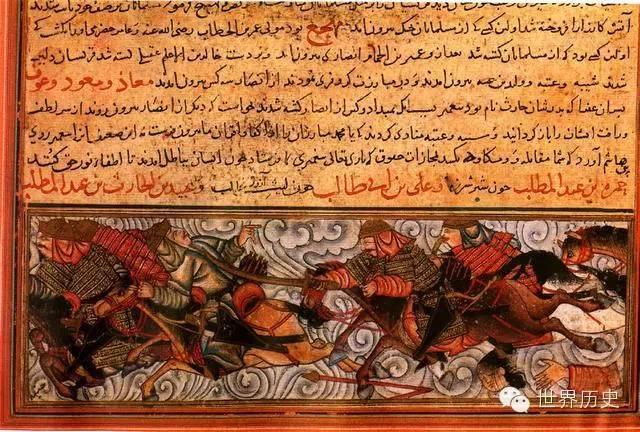 世界通史性巨著《史集》中的蒙古人(插图) 第2张