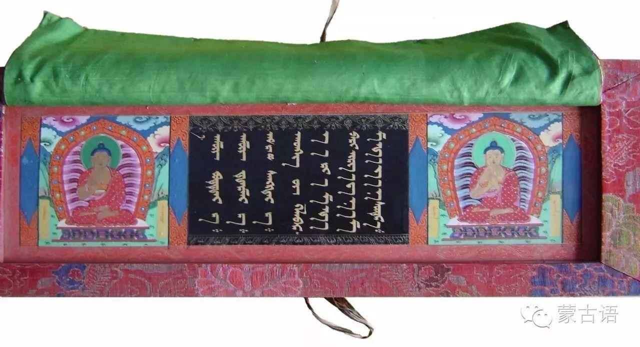 【文化】清康乾宫廷内府刻蒙古文《大藏经》印经板 第5张