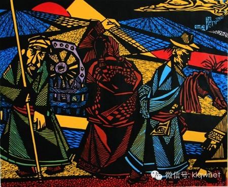 王永波(库伦人)版画欣赏 第16张