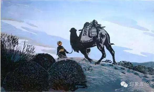 【赏析】库伦籍版画家王瑞峰作品欣赏 第18张