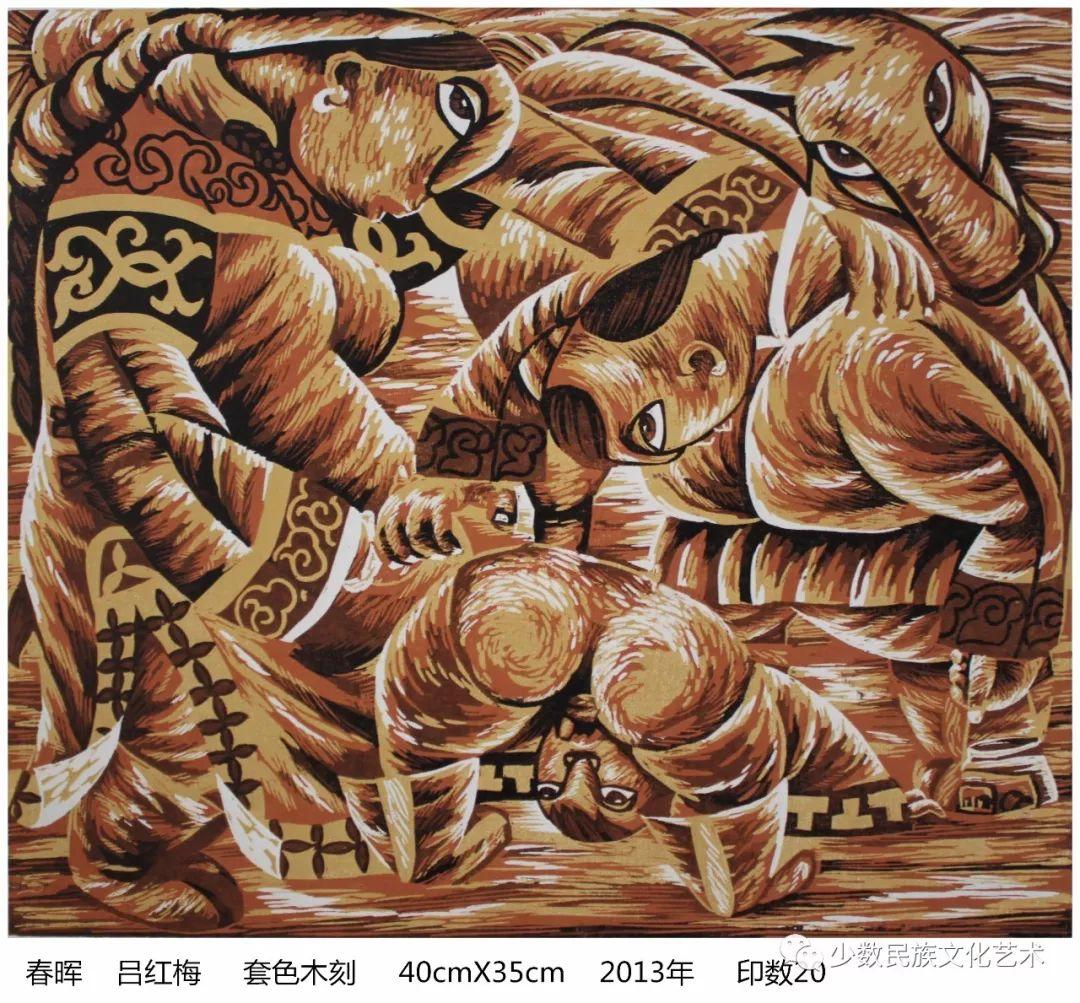 吕红梅版画作品欣赏 第6张