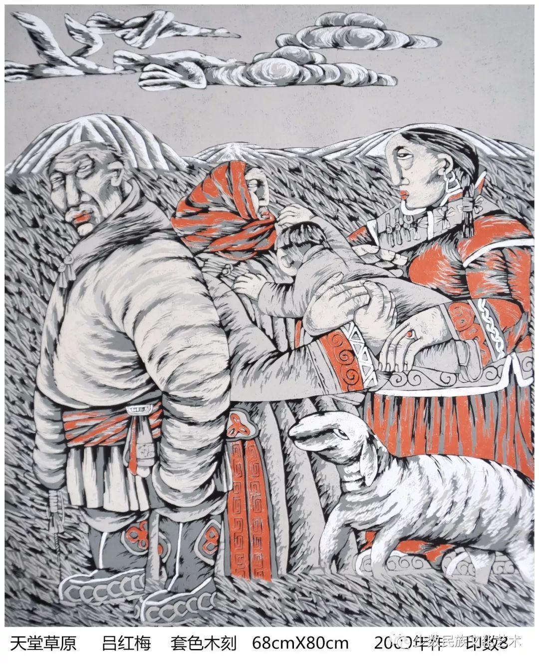 吕红梅版画作品欣赏 第9张