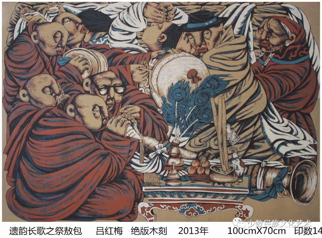 吕红梅版画作品欣赏 第13张