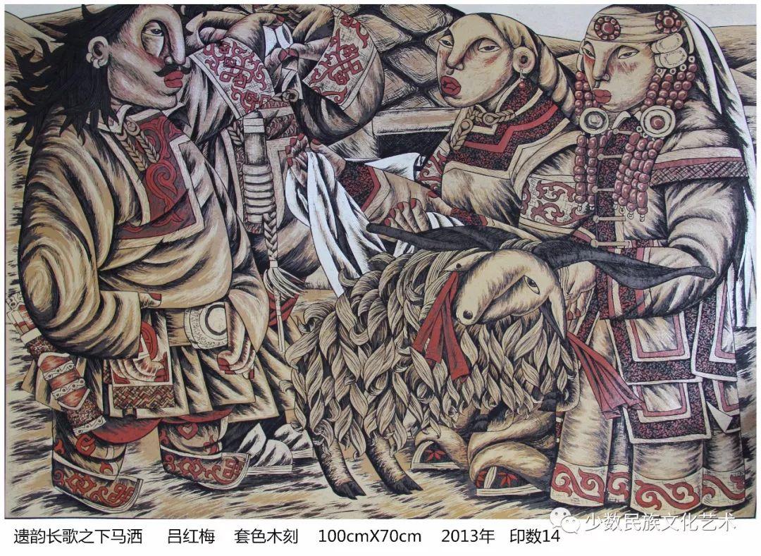 吕红梅版画作品欣赏 第14张