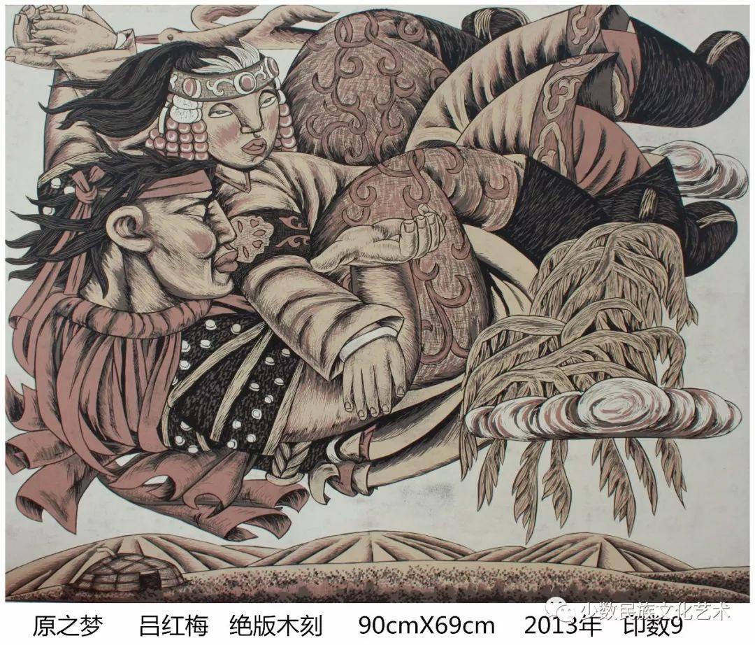 吕红梅版画作品欣赏 第17张