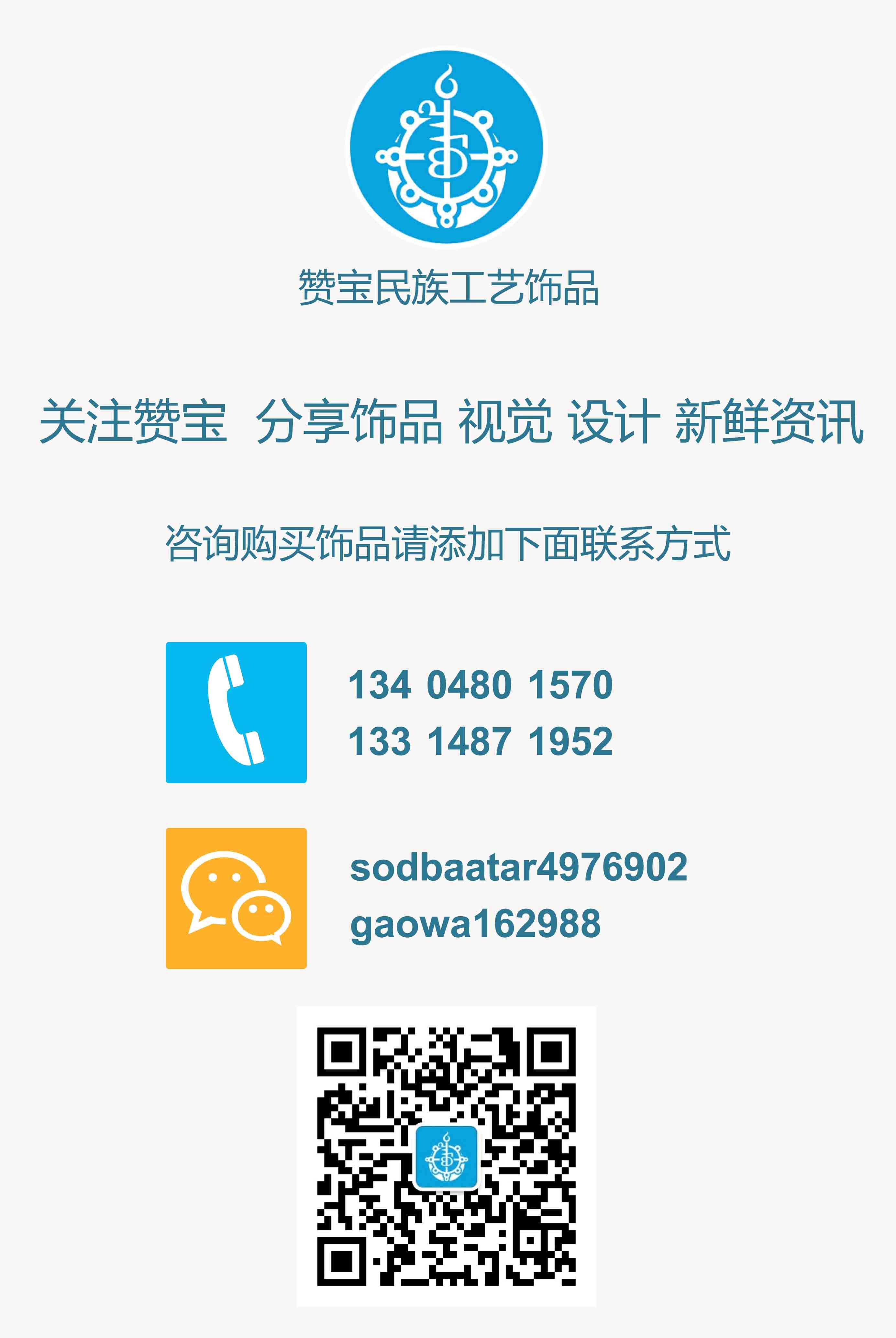中国当代民族版画国际巡展将在蒙古国开展[组图] 第64张
