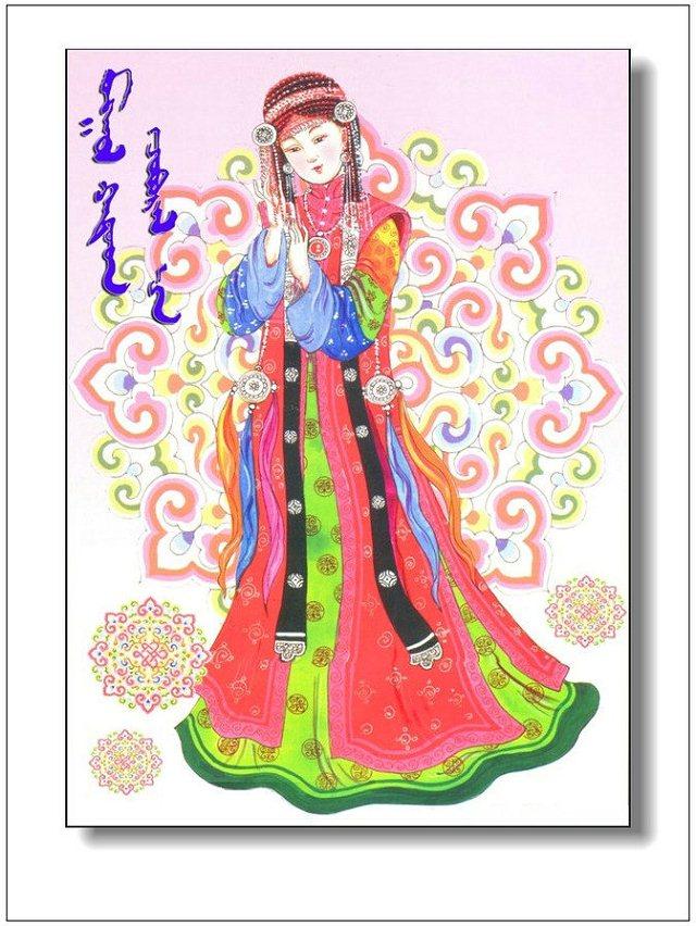 ©◆画中的蒙古美人 — mongol hatad 第1张