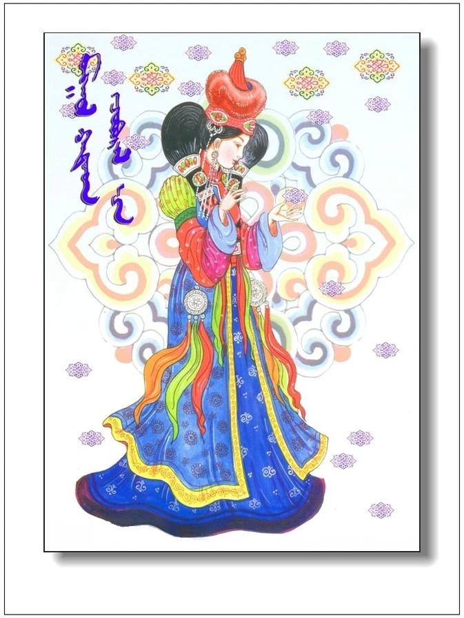 ©◆画中的蒙古美人 — mongol hatad 第2张