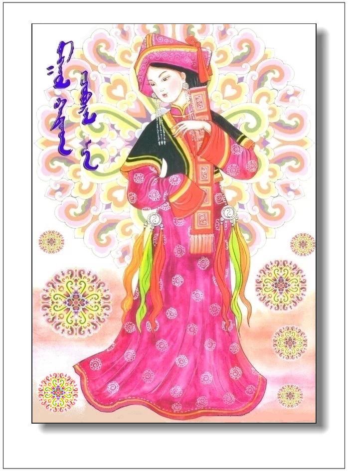 ©◆画中的蒙古美人 — mongol hatad 第4张