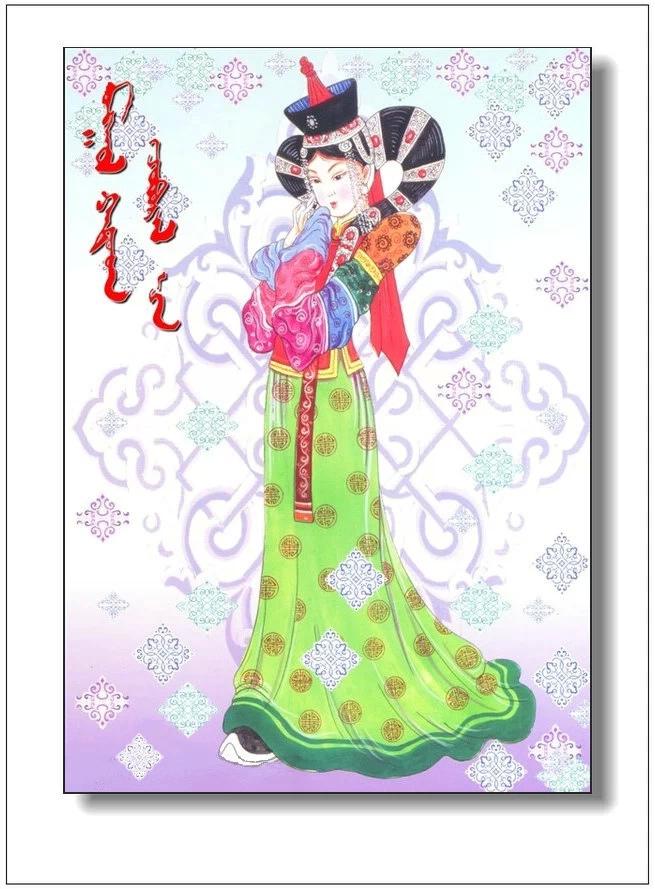 ©◆画中的蒙古美人 — mongol hatad 第5张