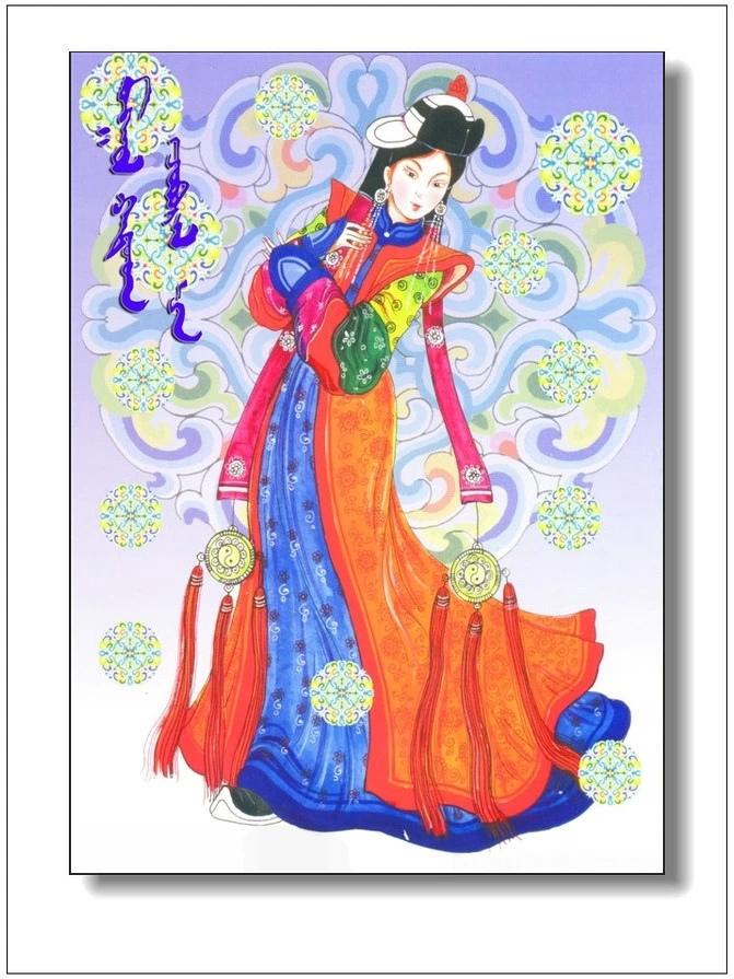 ©◆画中的蒙古美人 — mongol hatad 第6张