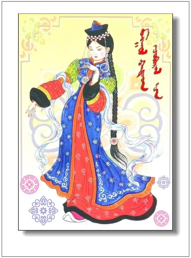 ©◆画中的蒙古美人 — mongol hatad 第7张