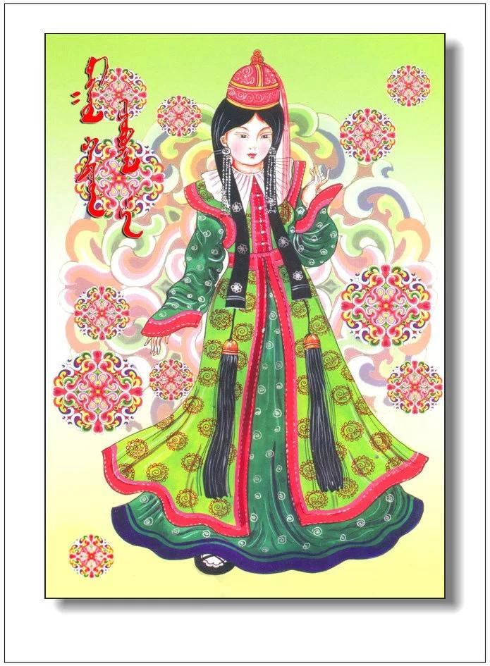 ©◆画中的蒙古美人 — mongol hatad 第8张