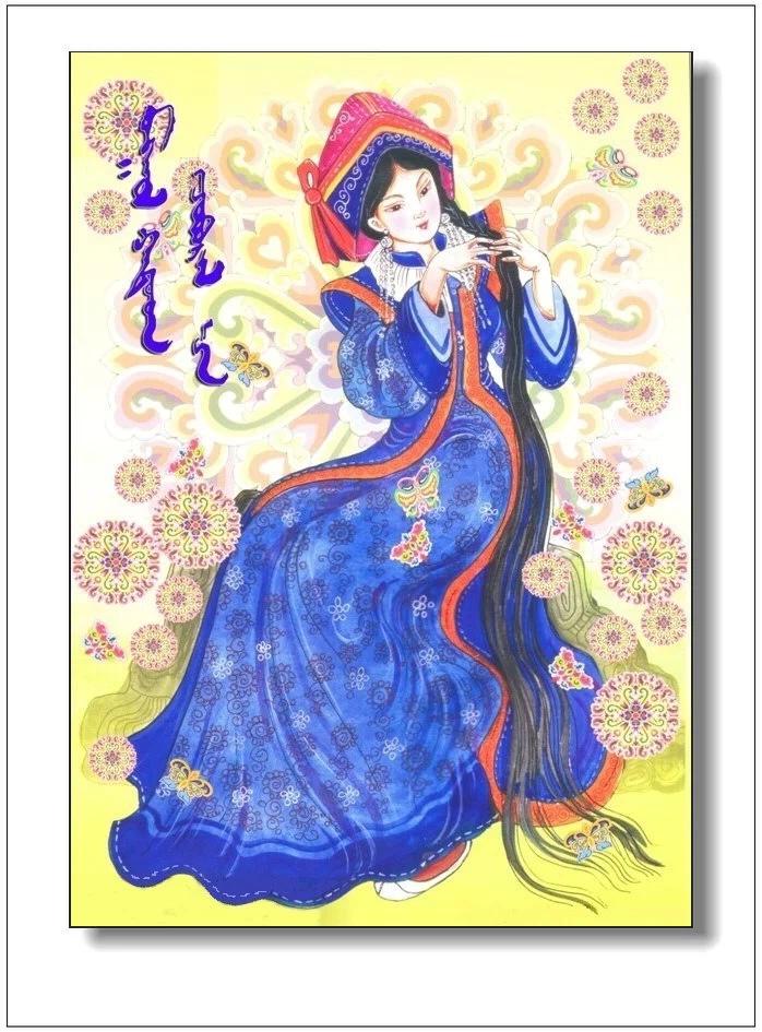 ©◆画中的蒙古美人 — mongol hatad 第11张