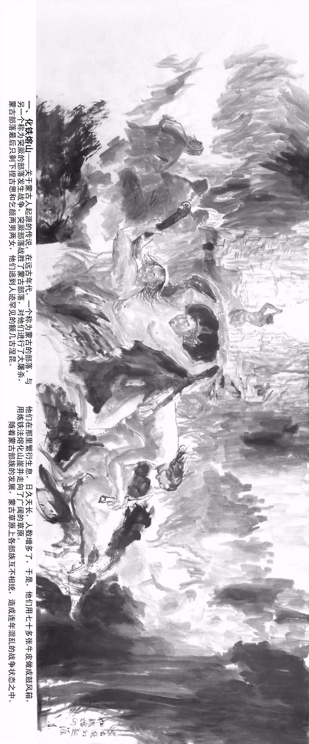 【经典】《蒙古魂》国画写意,大师所创,值得收藏。