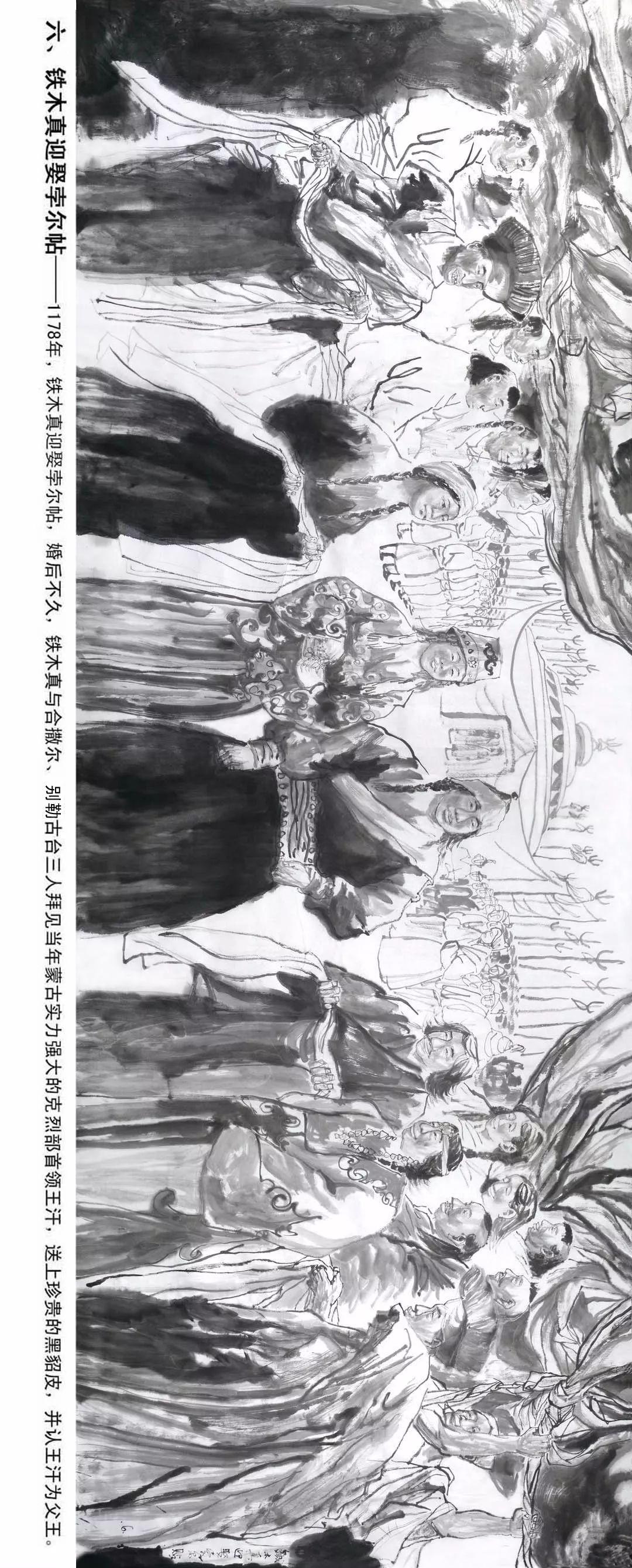 【经典】《蒙古魂》国画写意,大师所创,值得收藏。 第4张