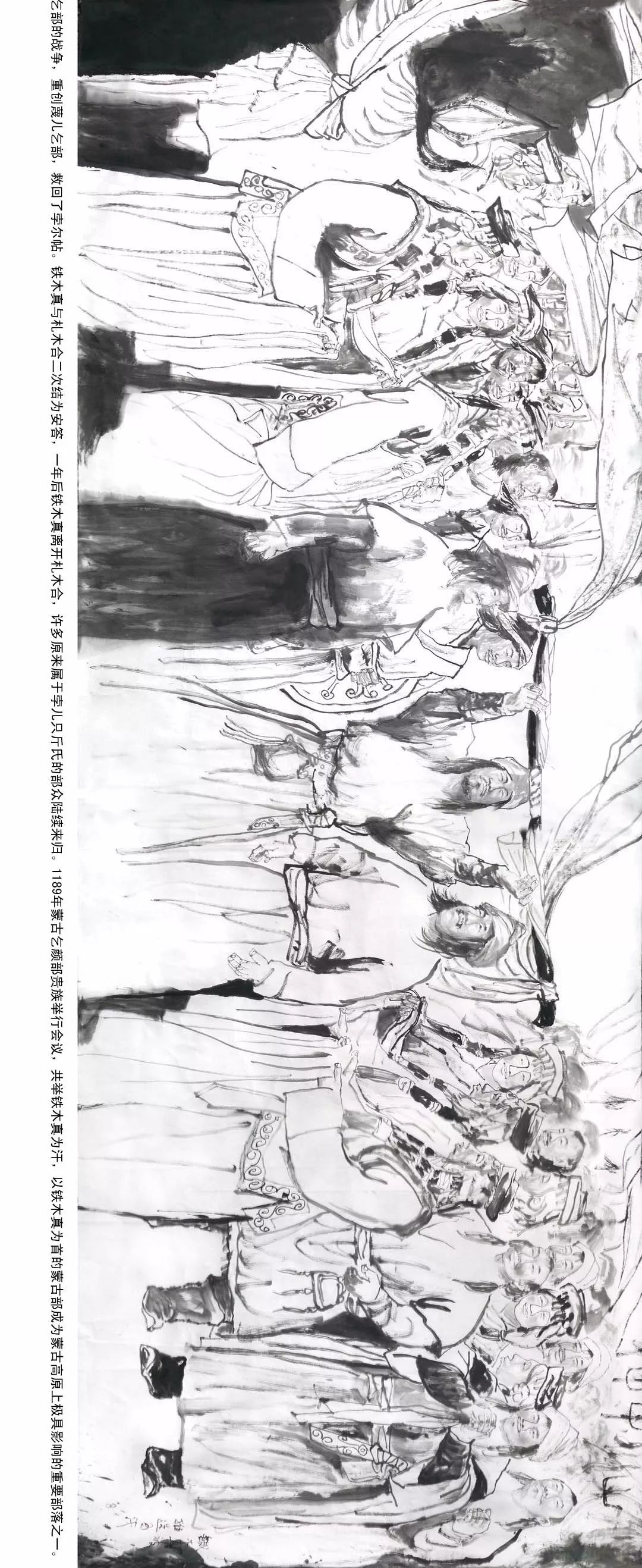 【经典】《蒙古魂》国画写意,大师所创,值得收藏。 第6张