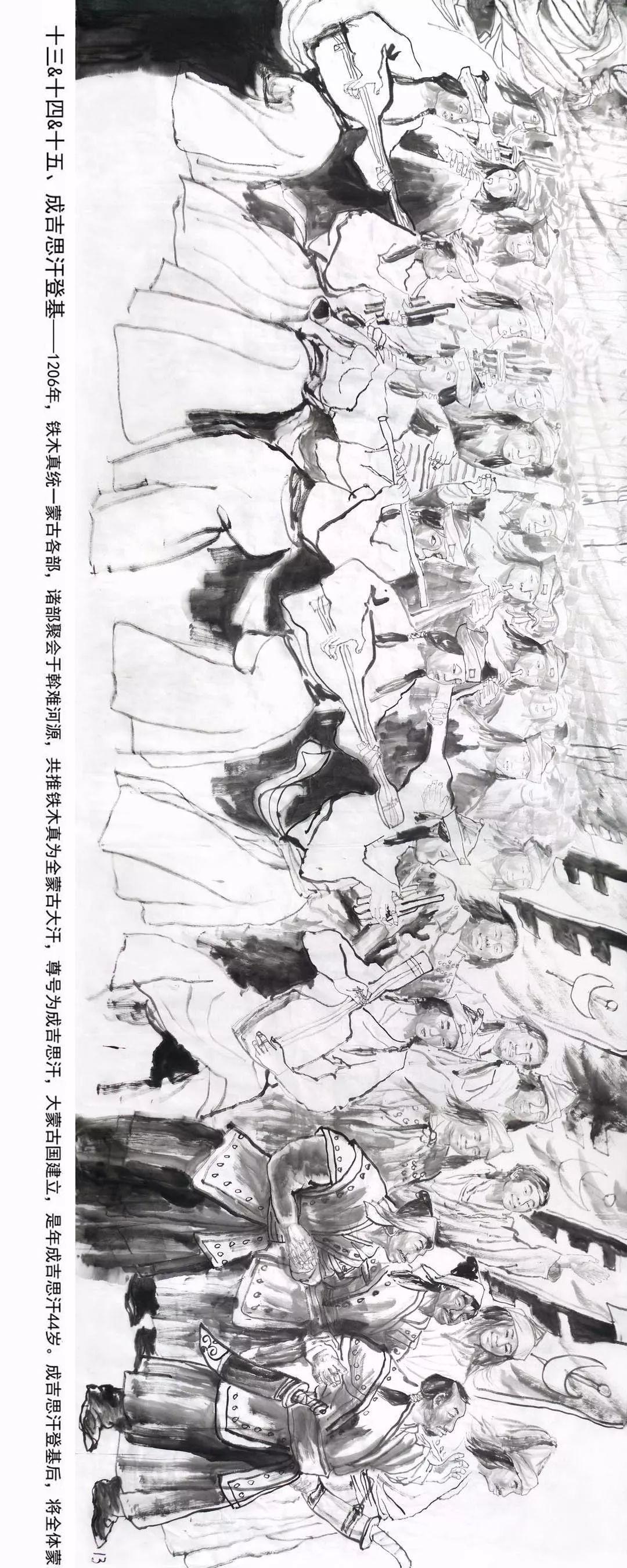 【经典】《蒙古魂》国画写意,大师所创,值得收藏。 第11张