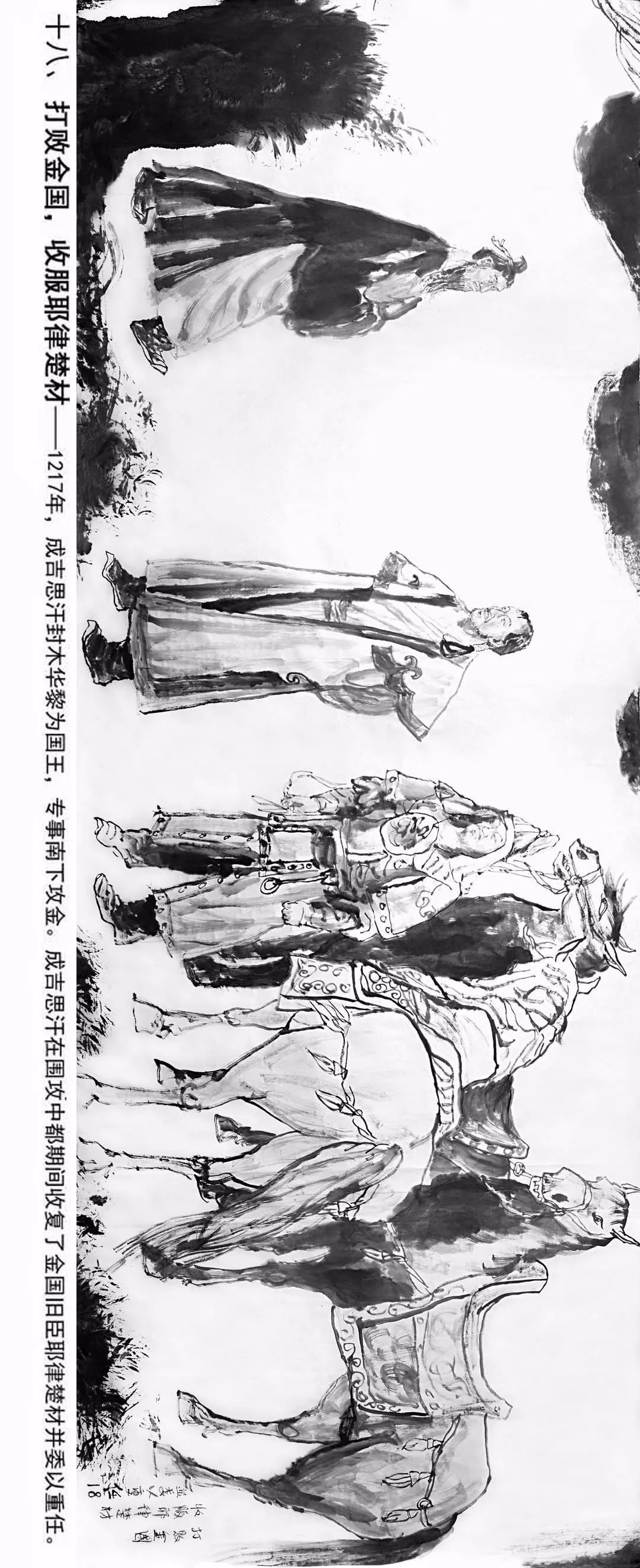 【经典】《蒙古魂》国画写意,大师所创,值得收藏。 第16张