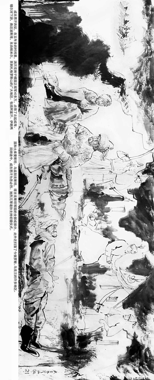 【经典】《蒙古魂》国画写意,大师所创,值得收藏。 第19张