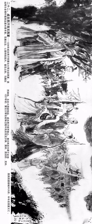 【经典】《蒙古魂》国画写意,大师所创,值得收藏。 第20张
