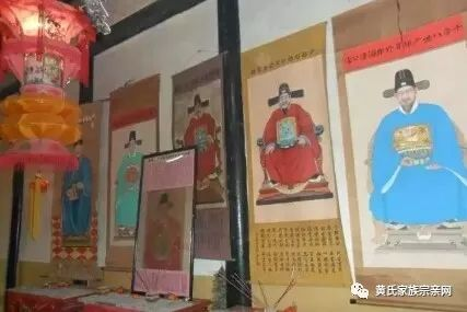 福建燕山黄姓是蒙古后裔 第5张