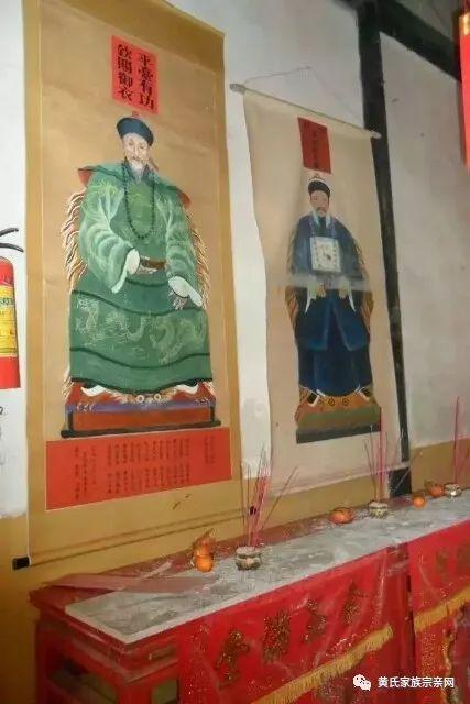 福建燕山黄姓是蒙古后裔 第6张
