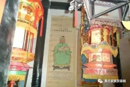 福建燕山黄姓是蒙古后裔 第7张