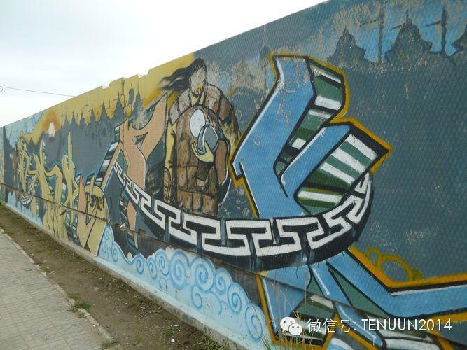 蒙古国街头墙壁上的绘画艺术 — 蒙古青年的涂鸦作品 第5张