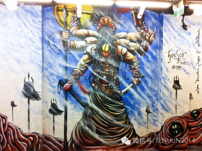 蒙古国街头墙壁上的绘画艺术 — 蒙古青年的涂鸦作品 第4张