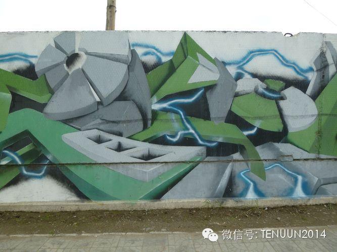 蒙古国街头墙壁上的绘画艺术 — 蒙古青年的涂鸦作品 第6张