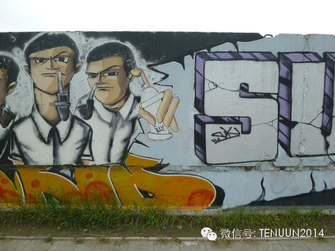 蒙古国街头墙壁上的绘画艺术 — 蒙古青年的涂鸦作品 第7张