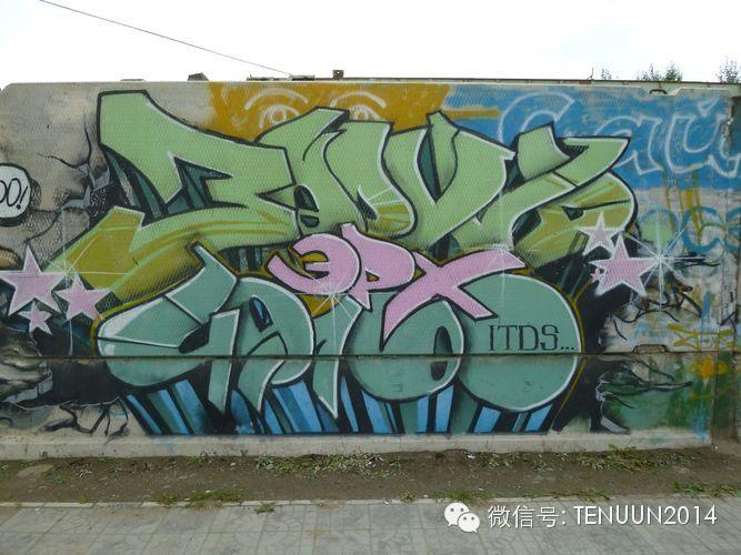 蒙古国街头墙壁上的绘画艺术 — 蒙古青年的涂鸦作品 第8张