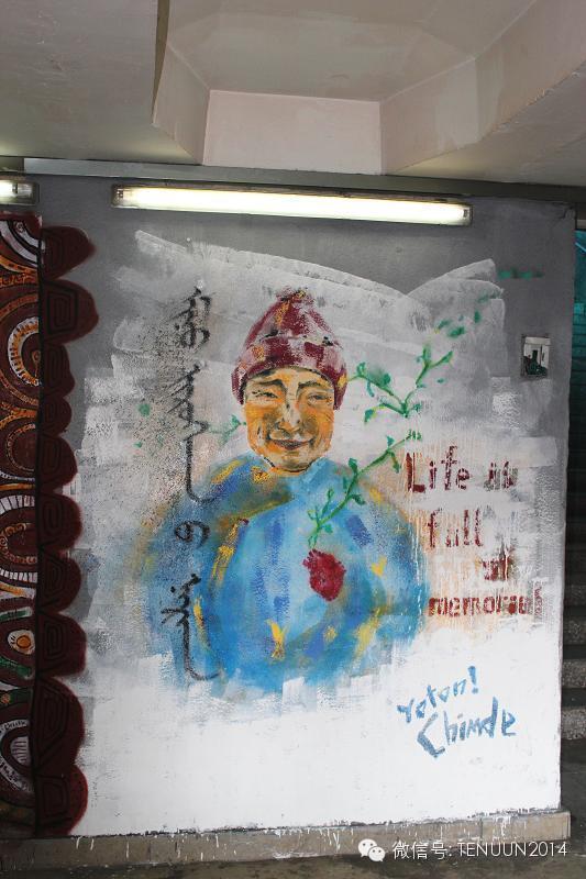 蒙古国街头墙壁上的绘画艺术 — 蒙古青年的涂鸦作品 第34张