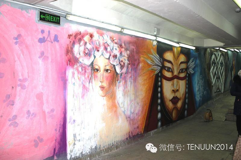 蒙古国街头墙壁上的绘画艺术 — 蒙古青年的涂鸦作品 第36张