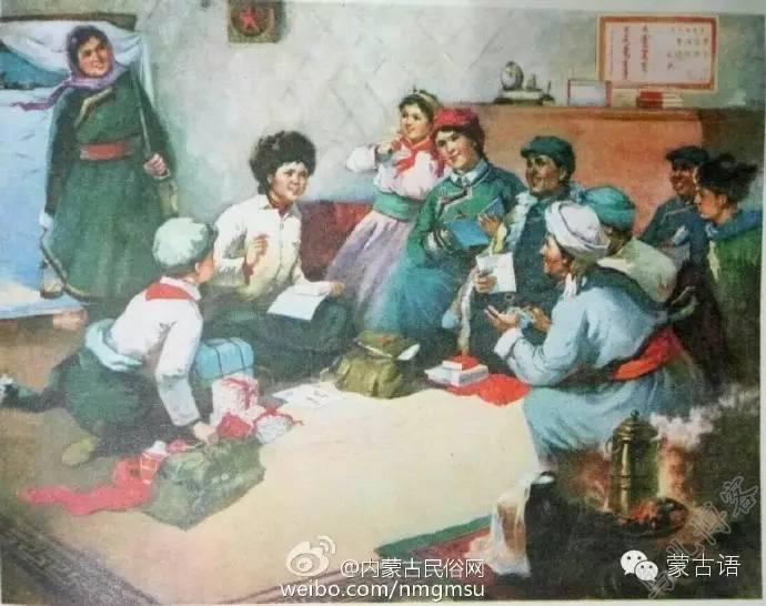 内蒙古七十年代年画欣赏