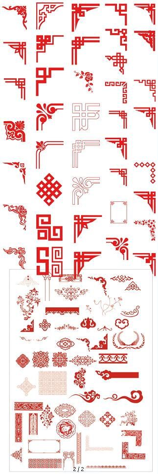 蒙古边框元素设计psd