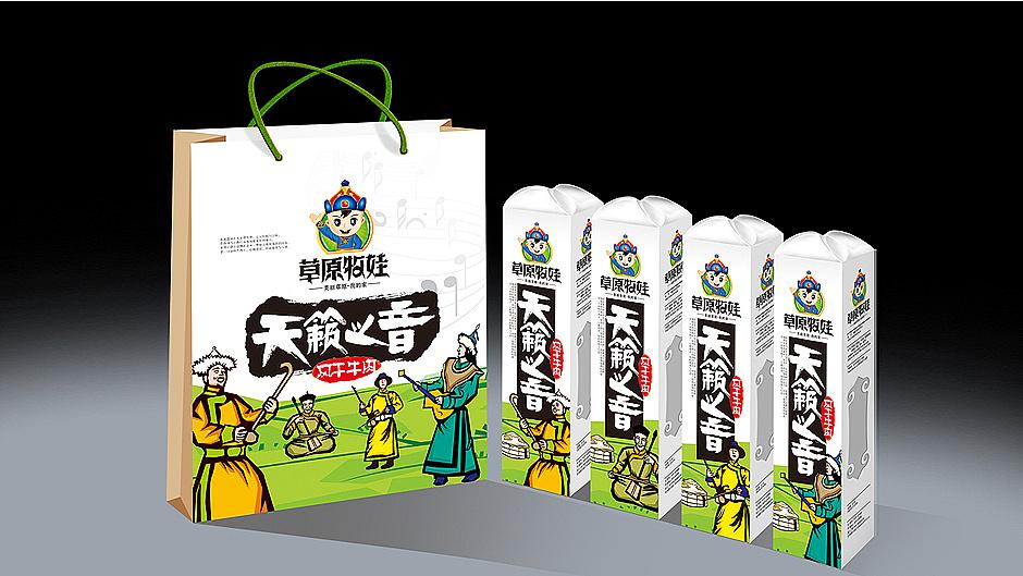 草原牧娃,吃得到的蒙古情【食品包装设计】 第8张