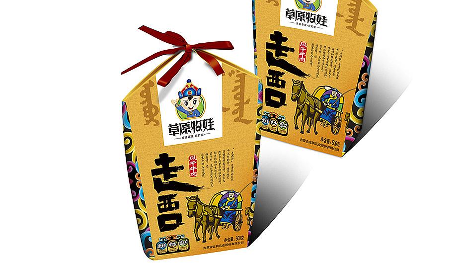草原牧娃,吃得到的蒙古情【食品包装设计】 第6张