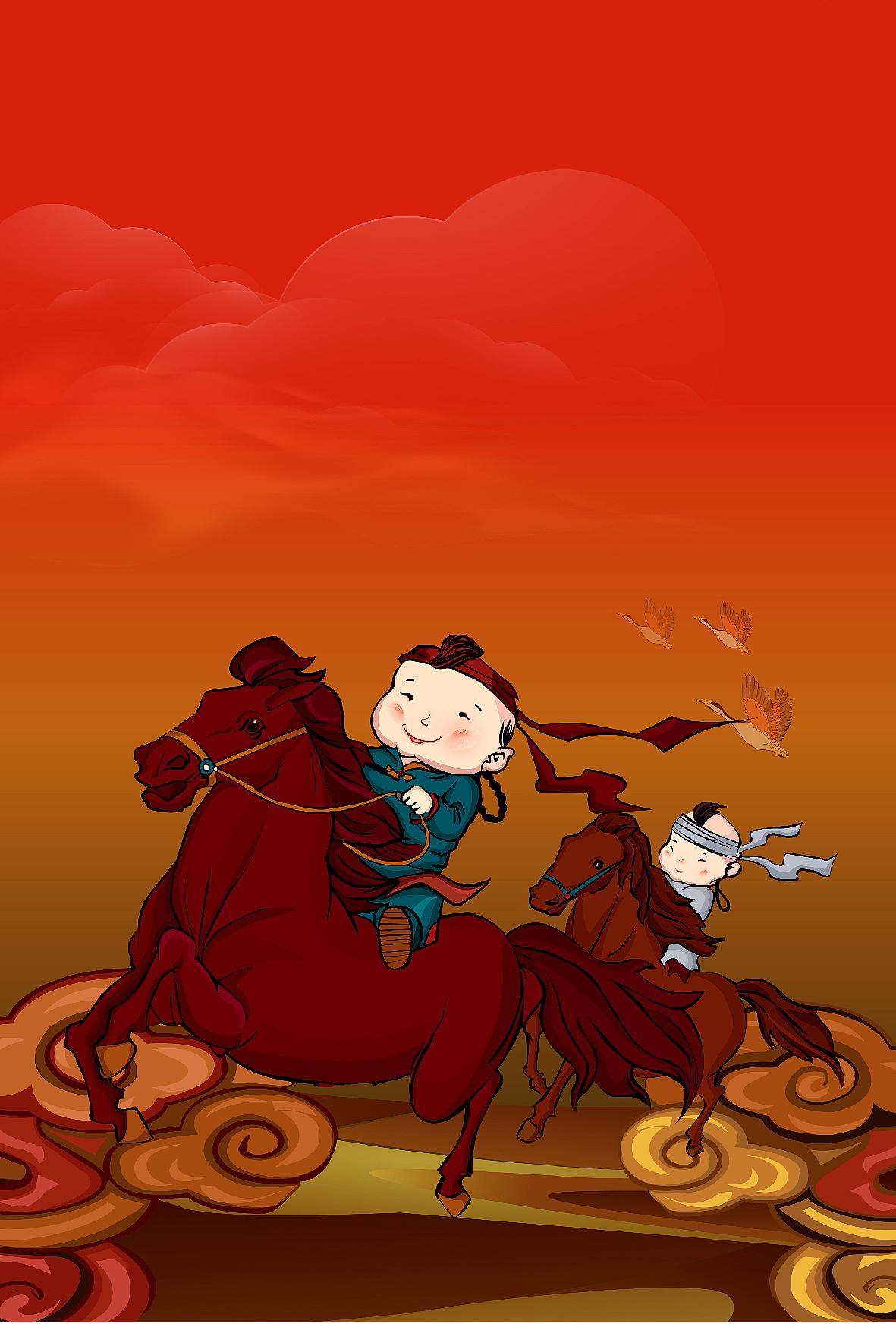 蒙古族小插画 第2张