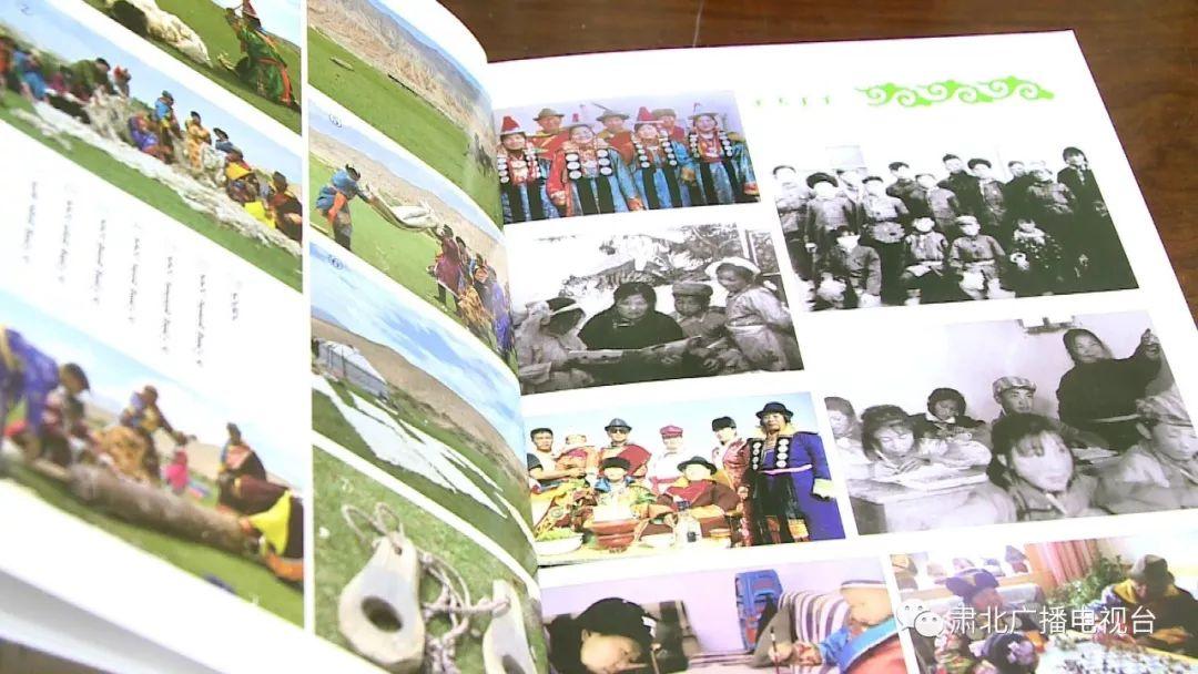 献礼母语日 |《肃北蒙古族风俗》《母语·蒙古书法》出版发行 第6张