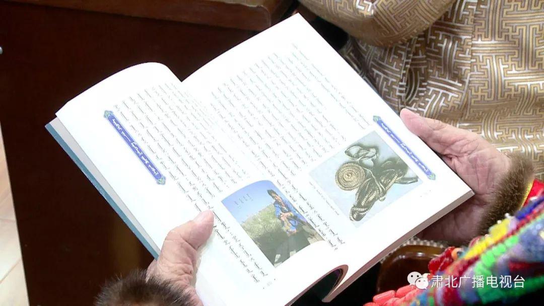 献礼母语日 |《肃北蒙古族风俗》《母语·蒙古书法》出版发行 第12张
