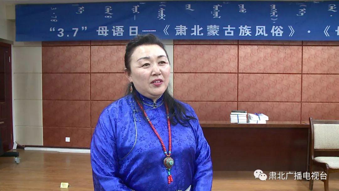 献礼母语日 |《肃北蒙古族风俗》《母语·蒙古书法》出版发行 第13张