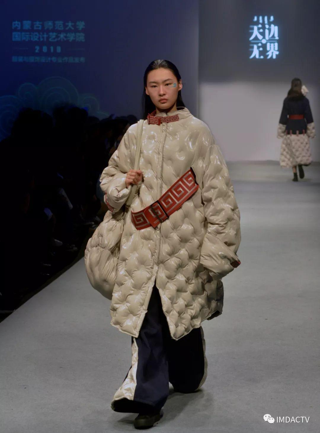 """""""天边·无界""""内蒙古师范大学国际设计艺术学院2019届毕业设计在上海国际服装文化节发布 第8张"""