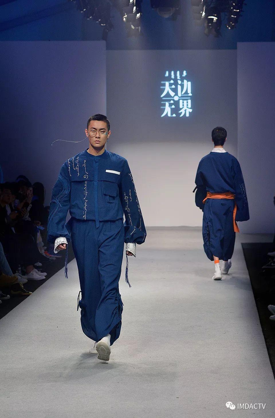 """""""天边·无界""""内蒙古师范大学国际设计艺术学院2019届毕业设计在上海国际服装文化节发布 第6张"""