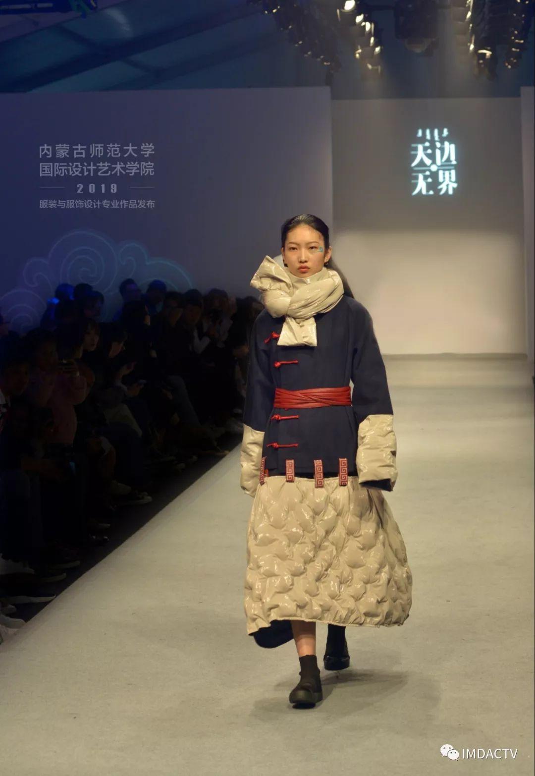 """""""天边·无界""""内蒙古师范大学国际设计艺术学院2019届毕业设计在上海国际服装文化节发布 第7张"""