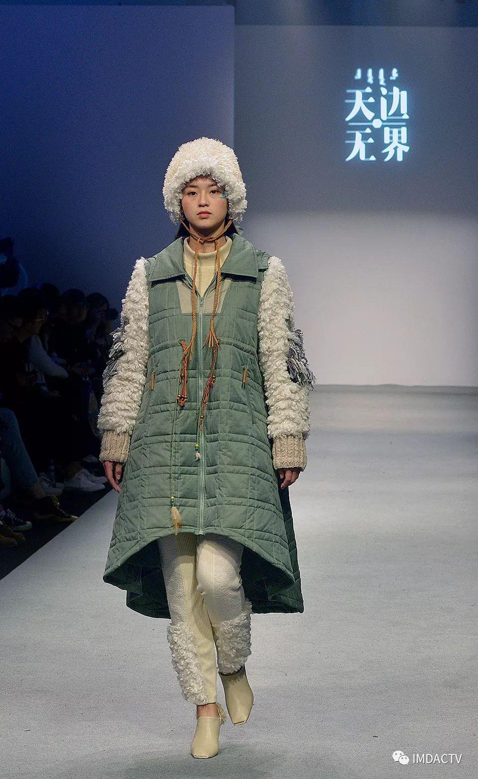 """""""天边·无界""""内蒙古师范大学国际设计艺术学院2019届毕业设计在上海国际服装文化节发布 第10张"""