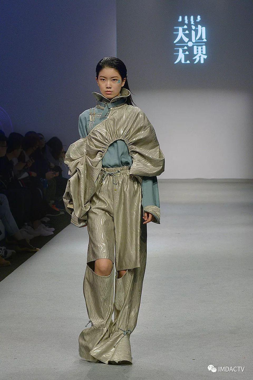 """""""天边·无界""""内蒙古师范大学国际设计艺术学院2019届毕业设计在上海国际服装文化节发布 第11张"""