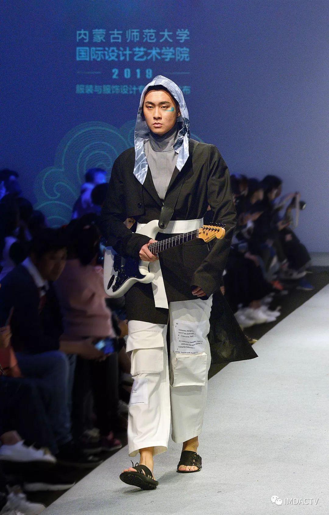 """""""天边·无界""""内蒙古师范大学国际设计艺术学院2019届毕业设计在上海国际服装文化节发布 第13张"""